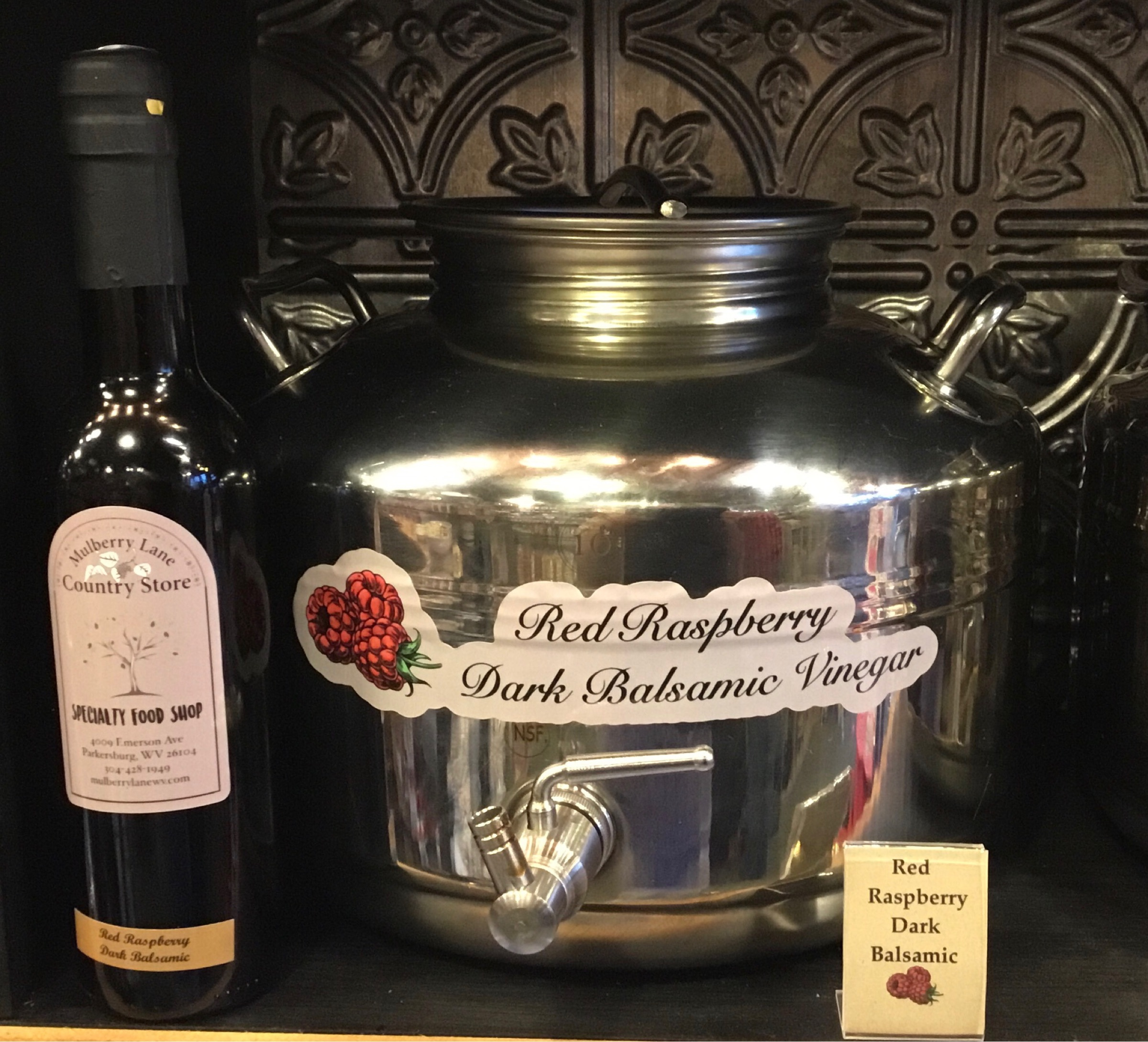Red Raspberry Dark Balsamic Vinegar